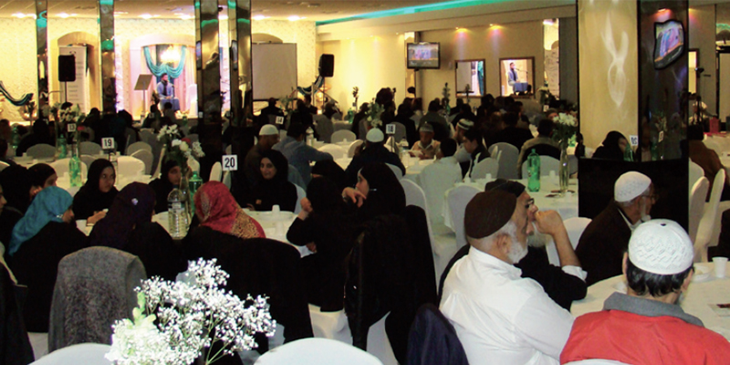 Islamic Foundation Fundraising Dinner 2013