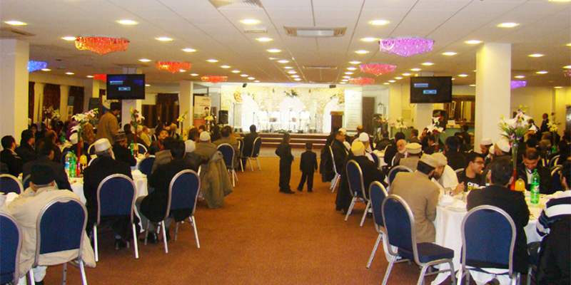 Islamic Foundation Fundraising Dinner 2010