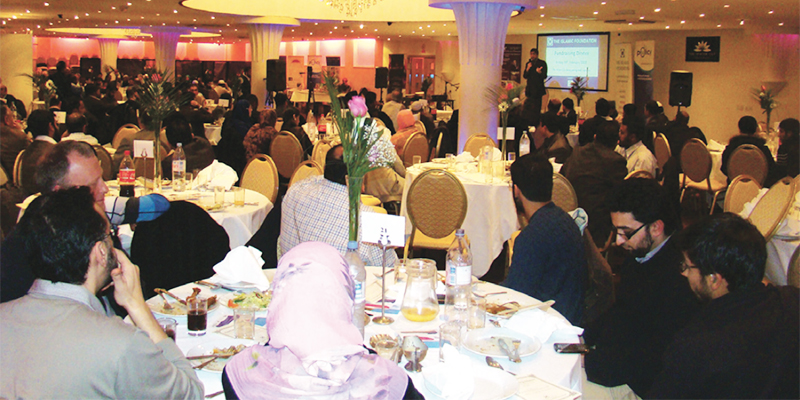 Islamic Foundation Fundraising Dinner 2012