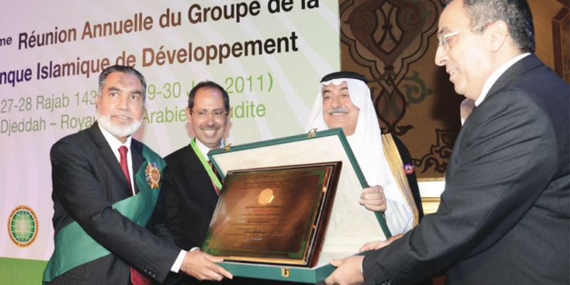 Islamic Foundation awarded IDB prize in Islamic Economics