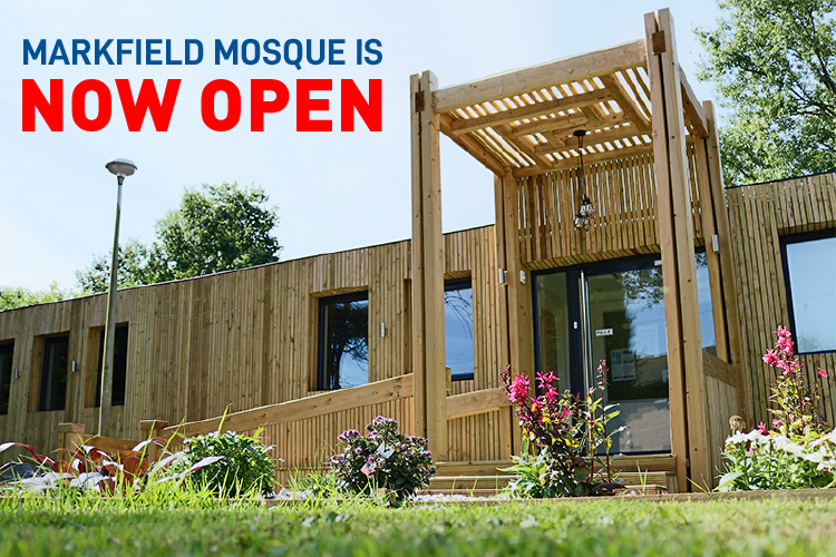 Markfield Mosque is NOW OPEN again