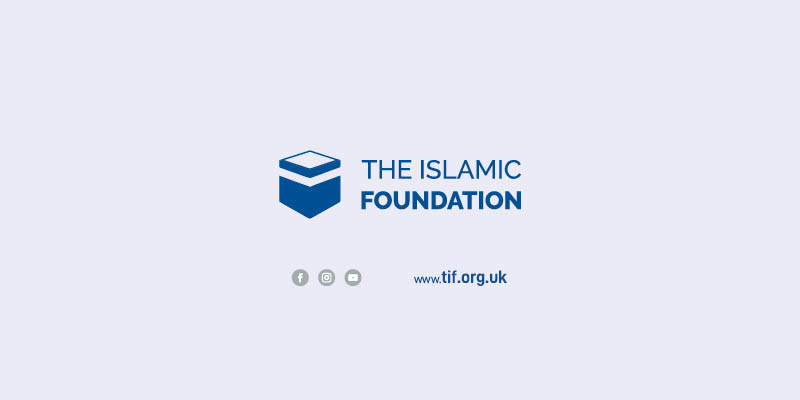 The Islamic Foundation Condemns the Violence at Al-Aqsa